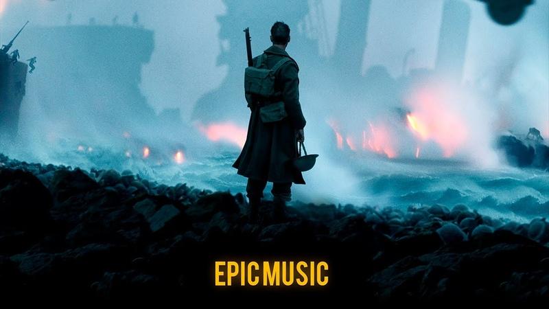 Мощная Эпическая Музыка The BEST Epic Music