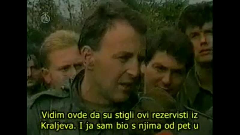 Аркан в Восточной Славонии 1991