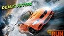ЖАЖДА СКОРОСТИ - НЕПРЕРЫВНЫЙ АДРЕНАЛИН №2 Need For Speed The Run