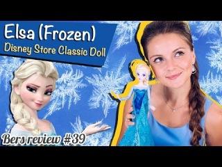 "Frozen Elsa Disney Store Classic Doll (Кукла Эльза ""Холодное сердце"")"