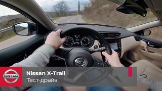 Новый Nissan X-Trail: виртуальный тест-драйв (видео 360°)