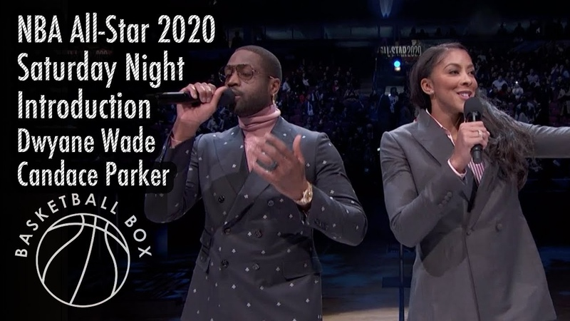 NBA All Star 2020 Saturday Night Introduction Dwyane Wade Candace Parker February 15 2020