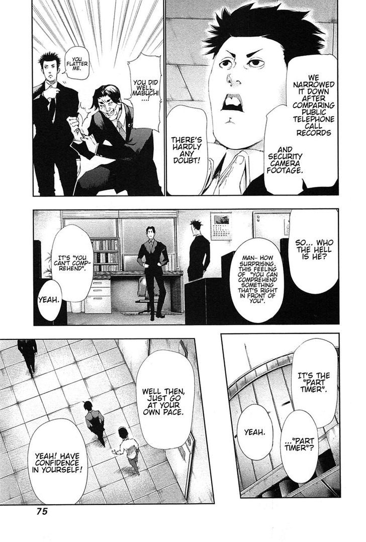 Tokyo Ghoul, Vol.9 Chapter 83 Father, image #17