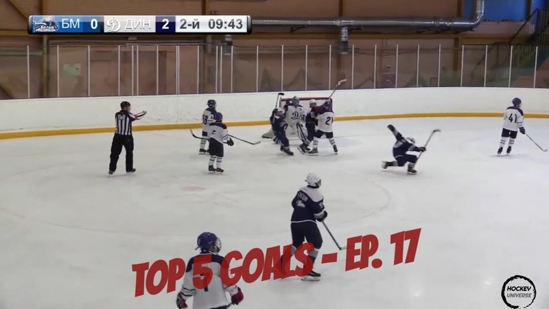 Junior Hockey Top 5 Goals (Ep.17) - Moscow Cup U12 AAA - Season 2019/20 | Stage 2 | Round 7