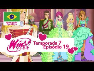 O Clube das Winx: Temporada 7, Episódio 19 - «O Arco-íris de Magix» (Português Brasileiro)