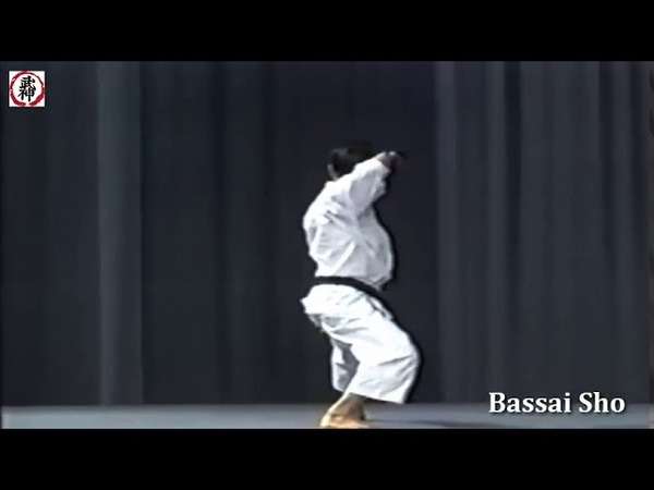 Tetsuhiko Asai - kata karate Shotokan Bassai Sho   Тетсухико Асаи - ката Бассай Шо