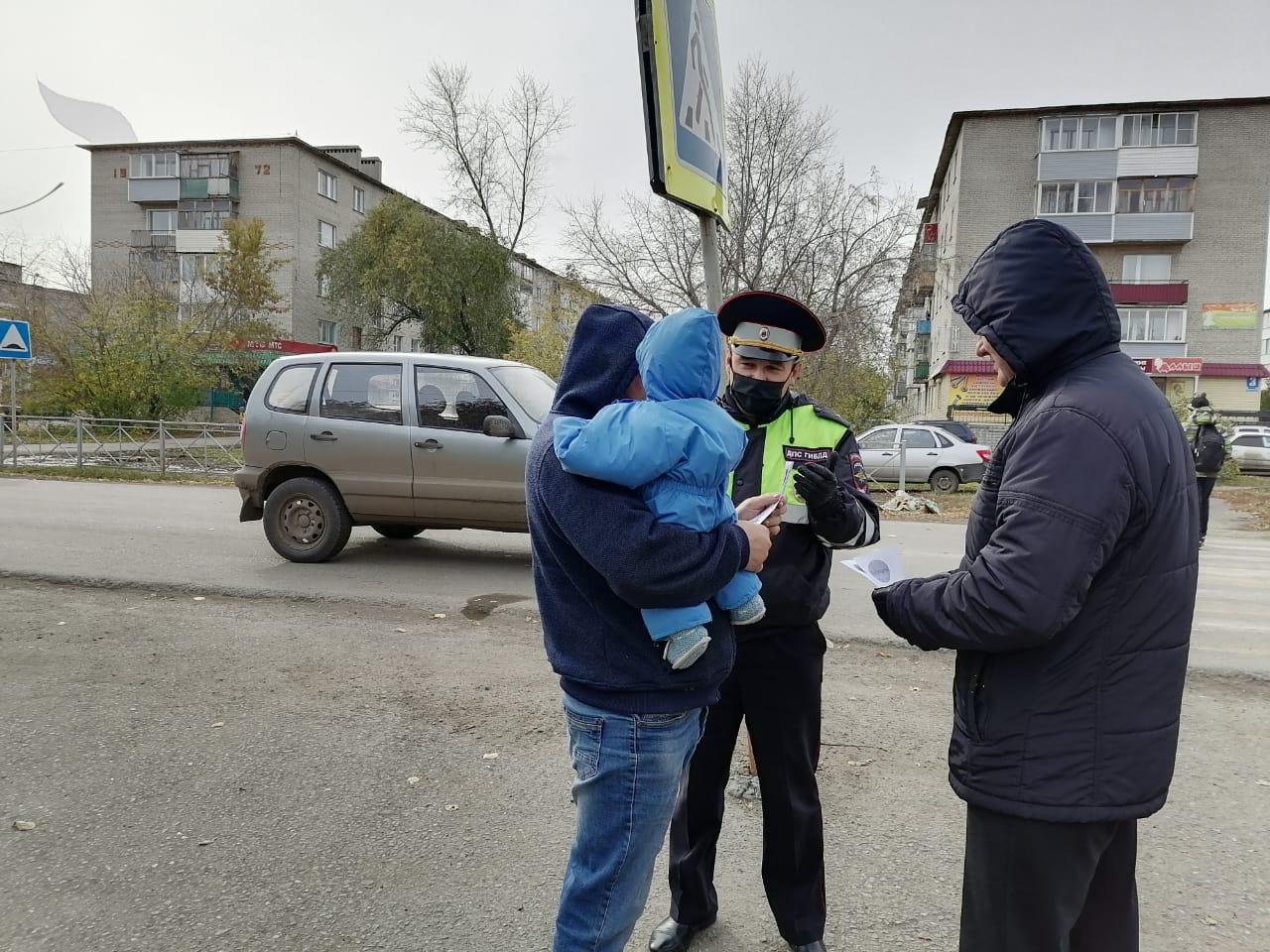 «Родительский дорожный патруль» средних общеобразова