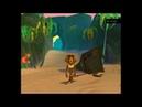 Баги в игре Мадагаскар 2 часть