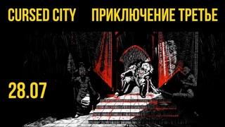 Cursed City: Battle report #3! Age of Sigmar  @Gexodrom