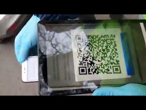 Строгий контроль QR-пропусков со сканером! У ГАИ новые планшеты.