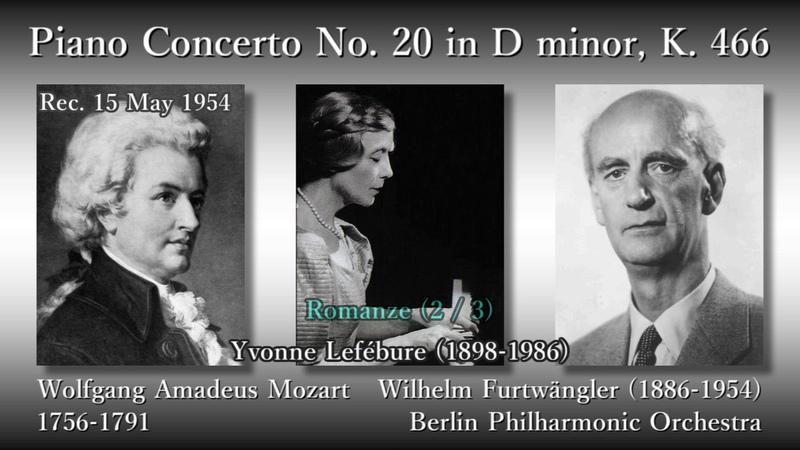 Mozart Piano Concerto No. 20, Lefébure Furtwängler (1954) モーツァルト ピアノ協奏曲第20番 ルフェビュール