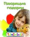 Фотоальбом Дарины Ивановой