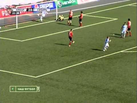 Царь пушка Дмитрий Молош гол Амкару Best free kick