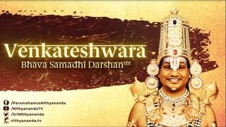 VENKATESHWARA BHAVA SAMADHI DARSHAN    15 MAY 2021    2 AM IST