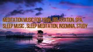 Meditation Music For yoga, Relaxation, Spa, Sleep Music, Sleep Meditation, Insomnia, Study