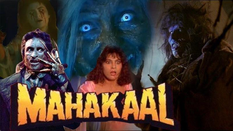 Mahakaal (1993) Full Hindi Movie | Karan Shah, Archana Puran Singh, Reema Lagoo, Johnny Lever
