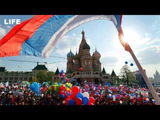 День России. Большой концерт на Красной площади