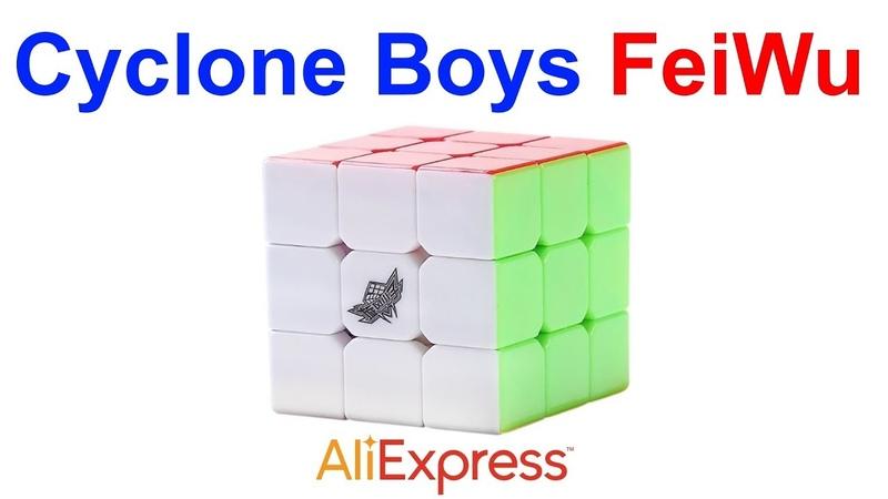 Кубик Рубика Cyclone Boys FeiWu 40mm 3x3x3 Color Plastic AliExpress