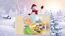 Новогодняя сказка из серии Весёлые ёжики автор Инга Гвоздь