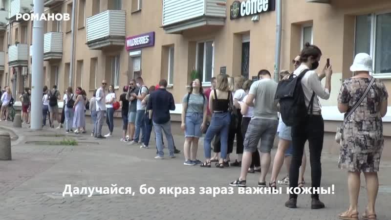 Partyzanski praspekt Чарга КУЛЬТПРАТЭСТ