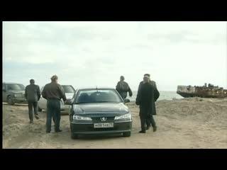 «Убойная сила» 1 (2000), 6 серия: «Силовая защита»