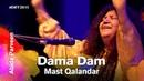 Dama Dam Mast Qalandar Abida Parveen Dhaka International FolkFest 2015