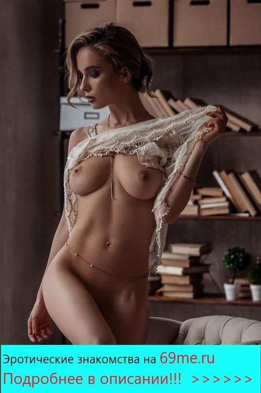 согласен без толстух огромна нат грудь фото варите козленка молоке матери
