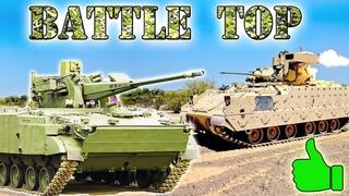 10 лучших БОЕВЫХ МАШИН ПЕХОТЫ МИРА мира ⭐ БМП 3 vs CV90 vs M3 Bradley