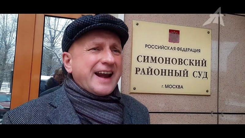МОЙ СУД Чёрная неблагодарность 1 серия