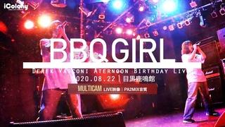 BBQ GIRL [  @ 目黒鹿鳴館 / Derek Vasconi Aternoon Birthday Live ! ] JAPANESE IDOL Bury?