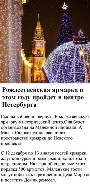 Фото №457253440 со страницы Катеринки Копыловой
