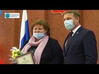 Рузаевские новости. 27 апреля 2021