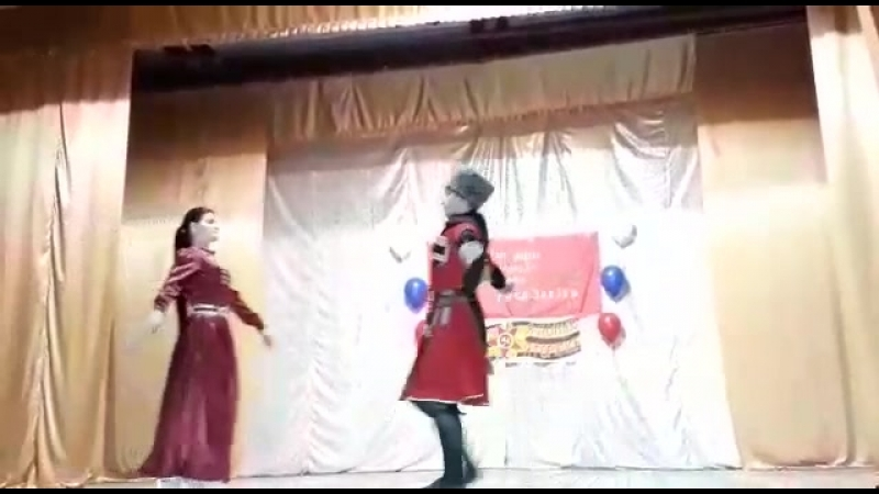 Танец Къафа