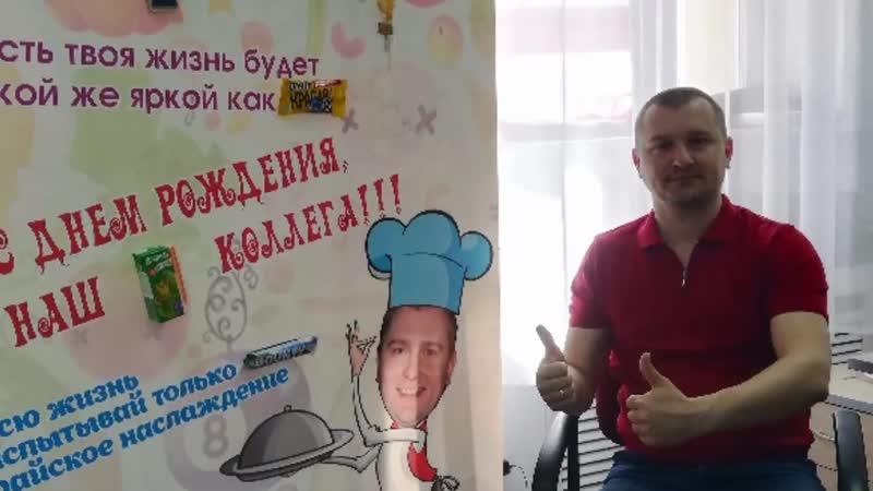Необычные поздравления новосибирск