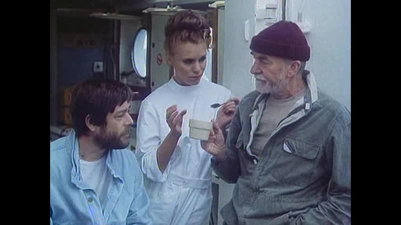 Осьминожки со Второго Этажа 1 серия 1986 Чехословакия
