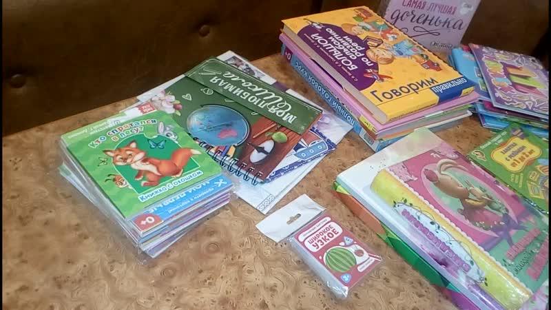 Книги, фотоальбомы, развивашки
