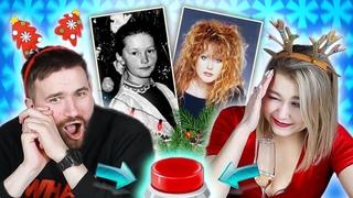 УГАДАЙ музыканта по детской фотографии \ новогодний утренник Овощевоза