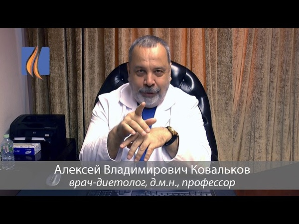 Худеем интересно! Авторский тур с Алексеем Владимировичем Ковальковым!