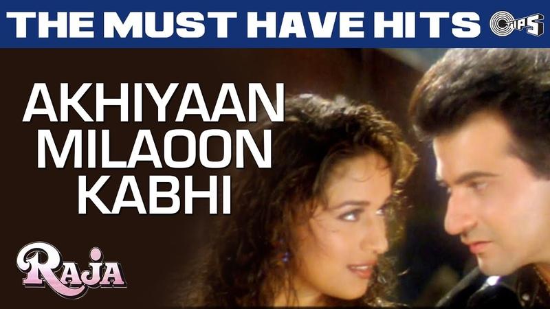 Akhiyaan Milaoon Kabhi - Video Song | Raja | Madhuri Dixit Sanjay Kapoor | Alka Udit