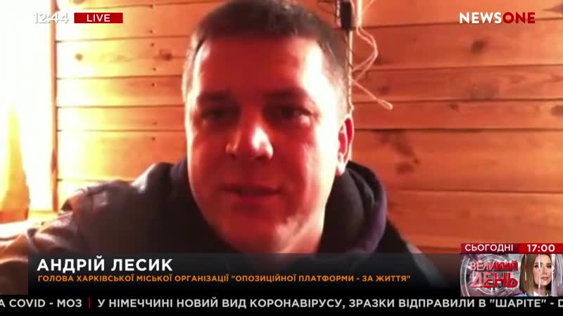 Тарифы за коммуналку просто непосильная ноша для 90% украинцев Лесик на NEWSO