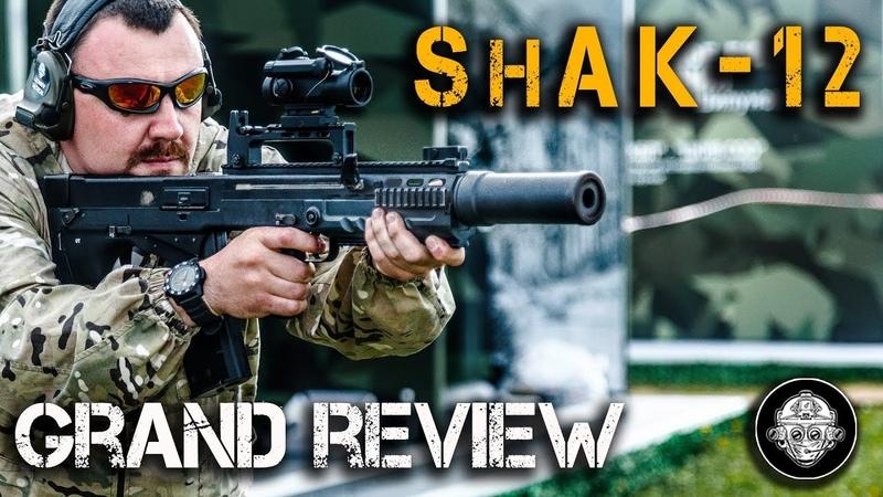 ShAK 12 INSANE RUSSIAN GUN 12 7 mm LARGE CALIBER ASSAULT COMPLEX LIVE FIRE FROM ASh 12