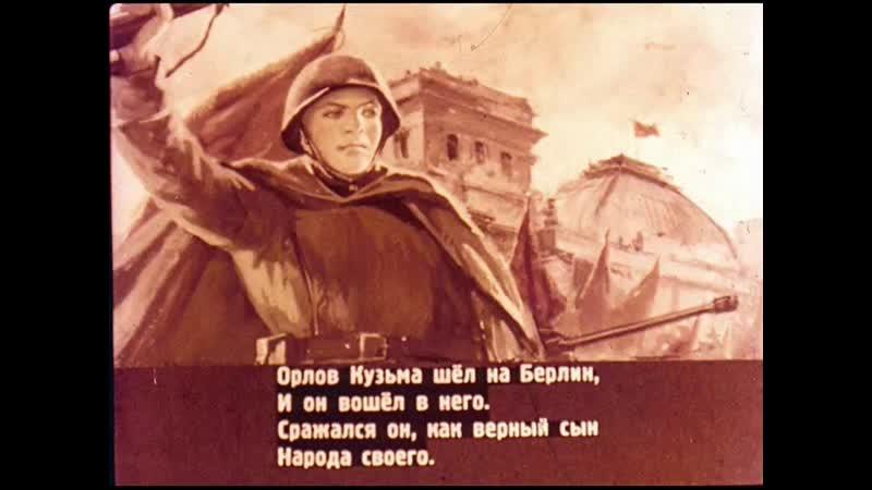 Служу Советскому Союзу 1952 г Сергей Михалков