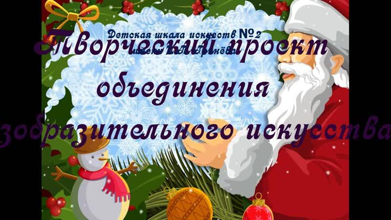 Мастерская Деда мороза Женский портрет Зимний образ Малахова А В