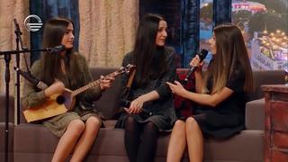 Trio Mandili - Erti nakhvit (Imedi TV)