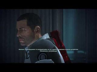 Mass Effect/ Марафон прохождения / Обзор / №5