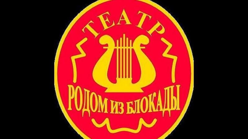 К юбилею М Алпатова 21 09 2020