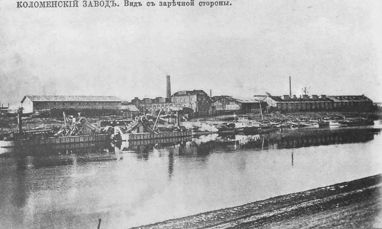Коломенский завод– из прошлого в будущее!