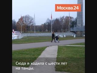 Современныи Дворец пионеров в Москве