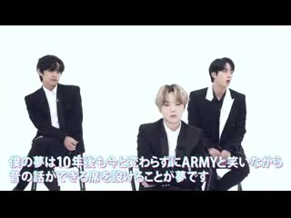Preview of BTS  Music Journey