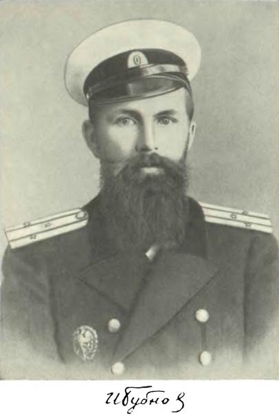 Один из основателей отечественного подводного кораблестроения, выпускник Николаевской морской академии, генерал-майор Иван Григорьевич Бубнов